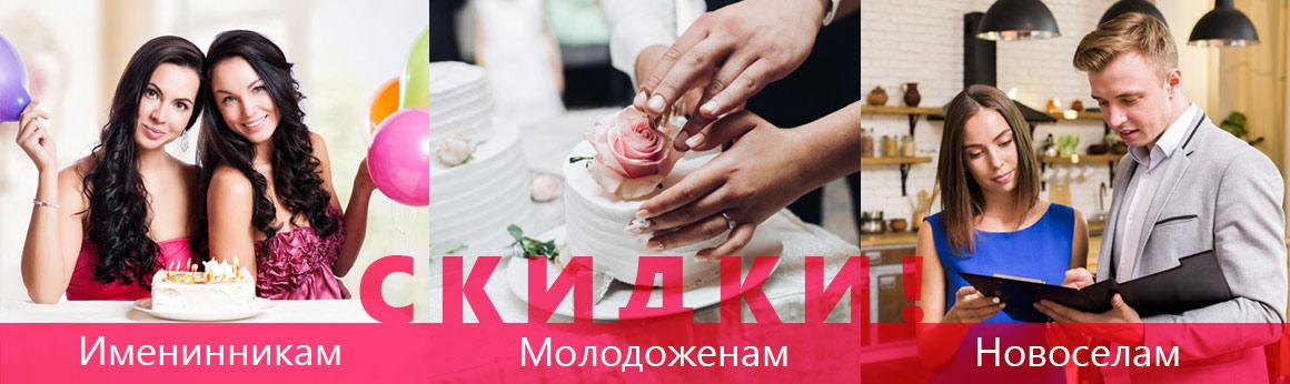 Салон «Кухни Люкс»